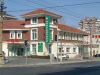 Оздоровительный тур в китайскую клинику